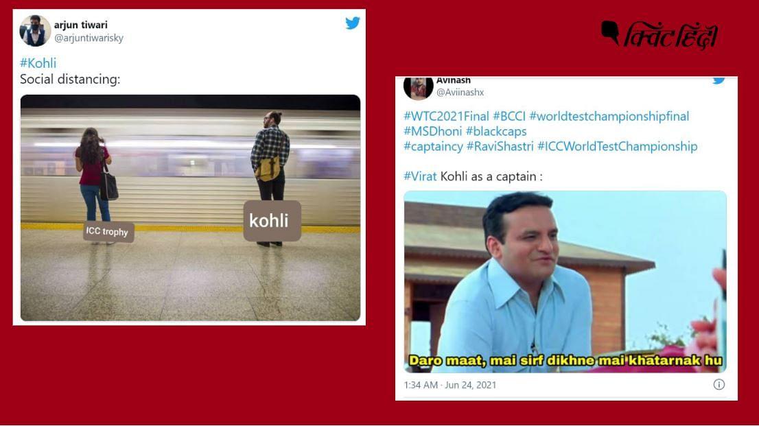 WTC फाइनल में भारत की हार, कोहली और रवि शास्त्री पर बन रहे मीम्स