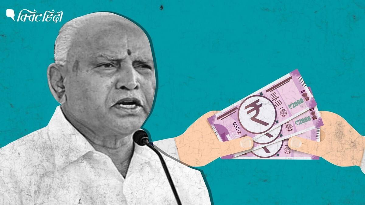 येदियुरप्पा के खिलाफ नई शिकायत, भ्रष्टाचार-मनी लॉन्ड्रिंग का आरोप