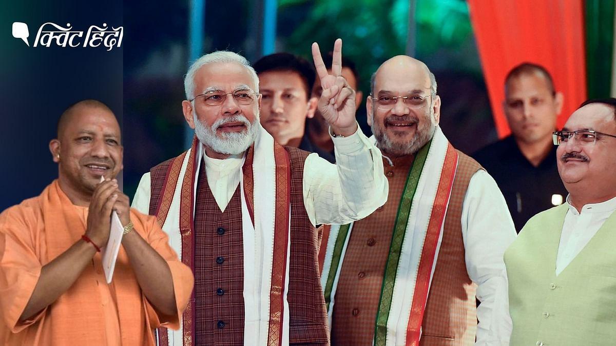 UP Politics: शाह, मोदी और फिर नड्डा से योगी की मैराथन मुलाकातों का क्या मतलब?