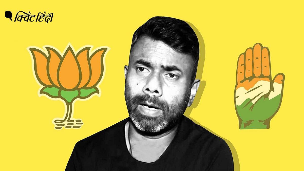 असम के जोरहाट के मरियानी से विधायक रूपज्योति कुर्मी