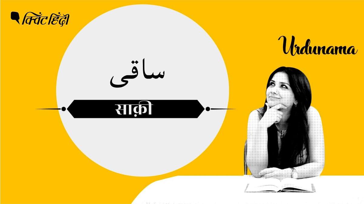 """<div class=""""paragraphs""""><p>इस पॉडकास्ट में सुनिए उर्दू के मशहूर शायर, अजहर इकबाल को.</p></div>"""