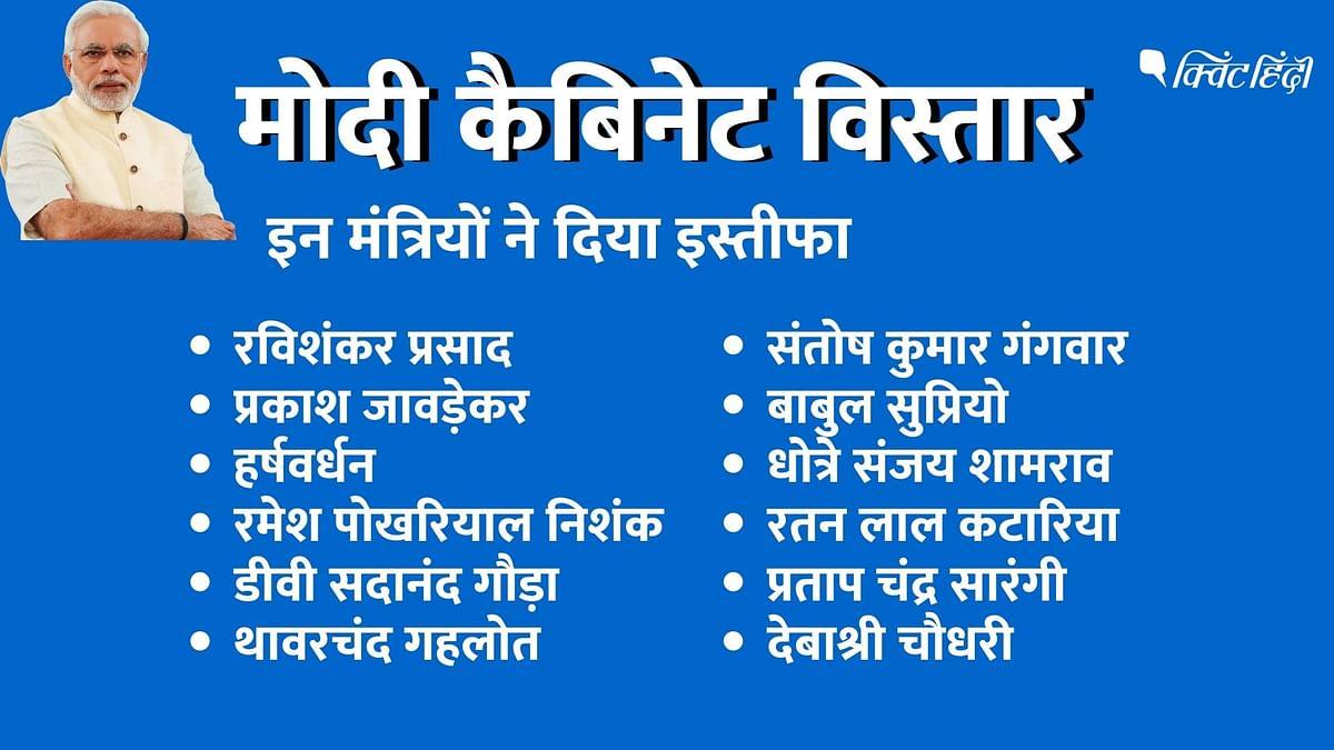 मोदी कैबिनेट विस्तार के पहले रविशंकर प्रसाद, प्रकाश जावडेकर समेत 12 का इस्तीफा