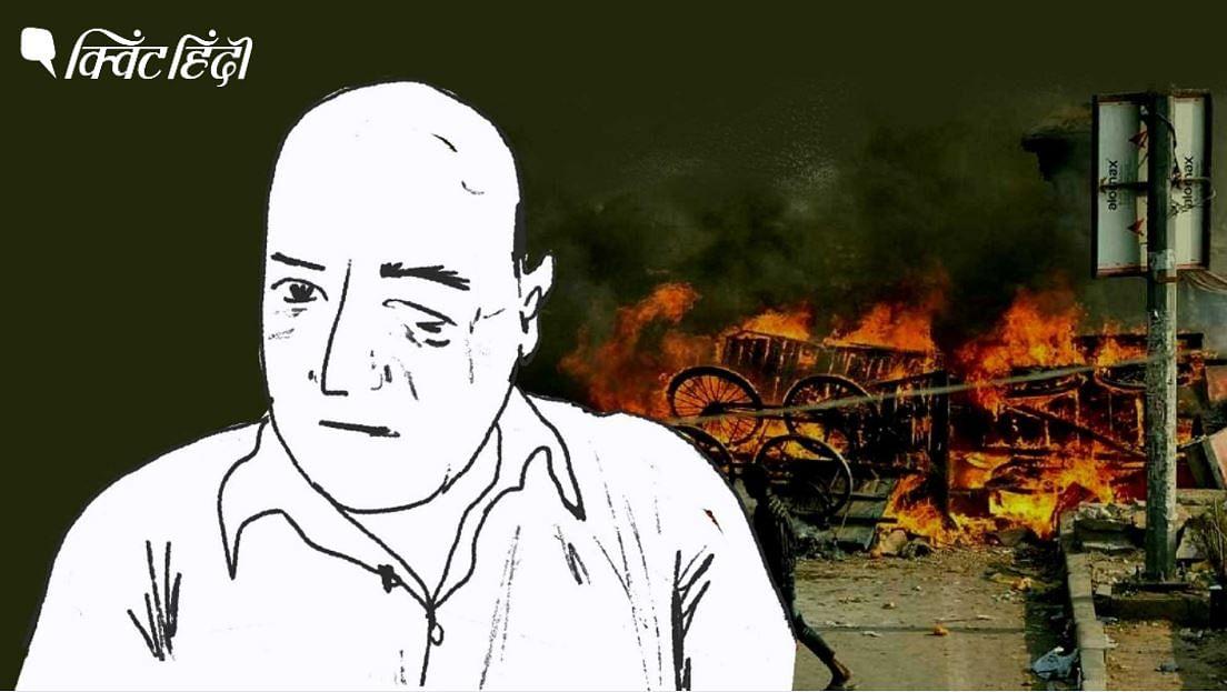 दिल्ली दंगे: कोर्ट ने पुलिस पर लगाया जुर्माना, जांच को 'हास्यास्पद' बताया