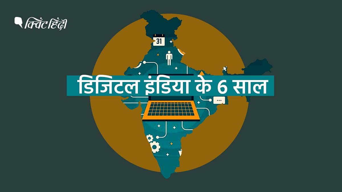 "<div class=""paragraphs""><p>PM Narendra Modi ने एक जुलाई 2015 को Digital India  लॉन्च किया था</p></div>"