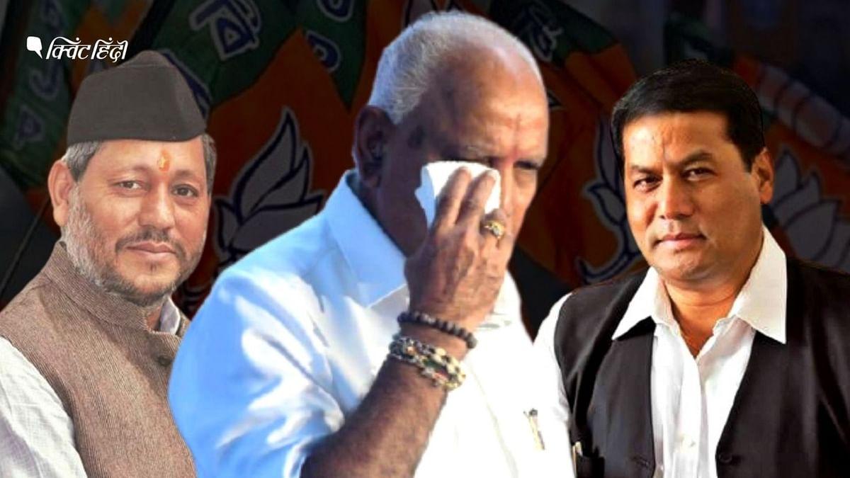 येदियुरप्पा तो झांकी, BJP में कलह की कहानी बाकी, 3 महीने में तीसरा CM नपा