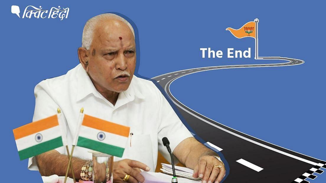 येदियुरप्पा का इस्तीफा, दो सालों में ही क्यों गई कर्नाटक सीएम की कुर्सी-3 वजह