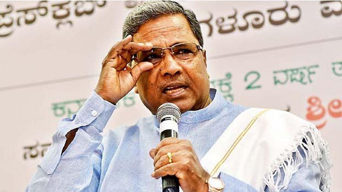 कर्नाटक के पूर्व CM सिद्धारमैया ने कहा- बीजेपी कई सालों से कर रही फोन टैप