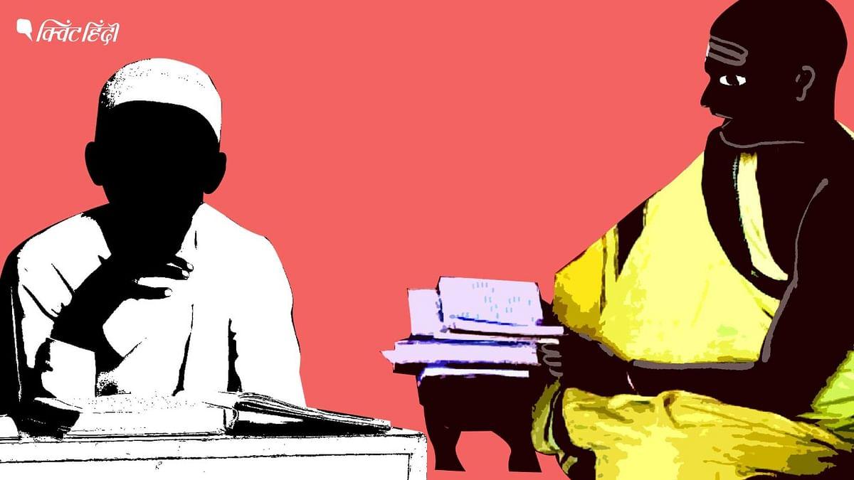 """<div class=""""paragraphs""""><p>झारखंड के संस्कृत स्कूल में मुसलमानों की नो एंट्री</p></div>"""