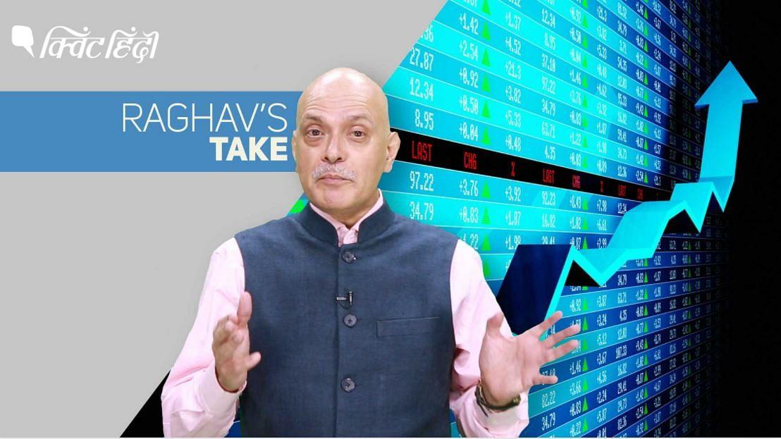 "<div class=""paragraphs""><p>Share Market चढ़ा हुआ है क्योंकि बाकी Economy दर्द से छटपटा रही है</p></div>"