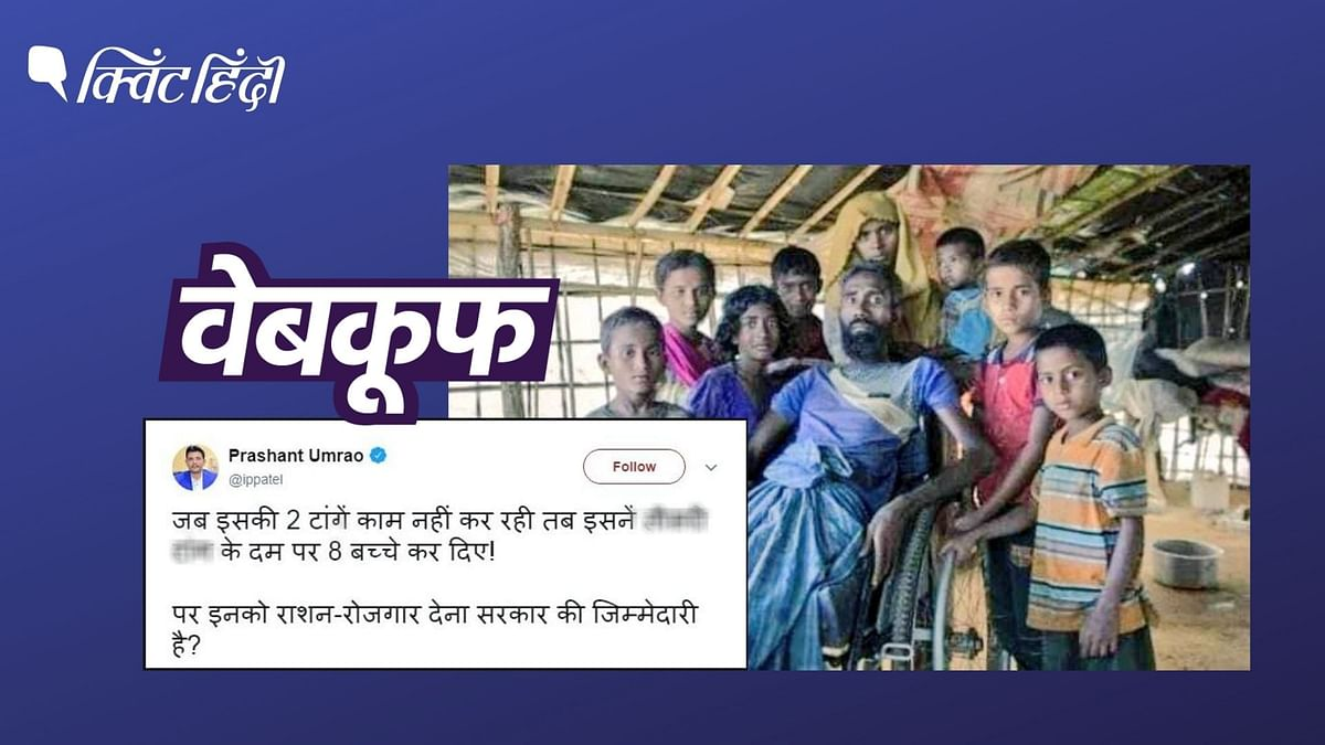 यूपी जनसंख्या नीति से जोड़कर वायरल हो रही ये फोटो भारत नहीं बांग्लादेश की है