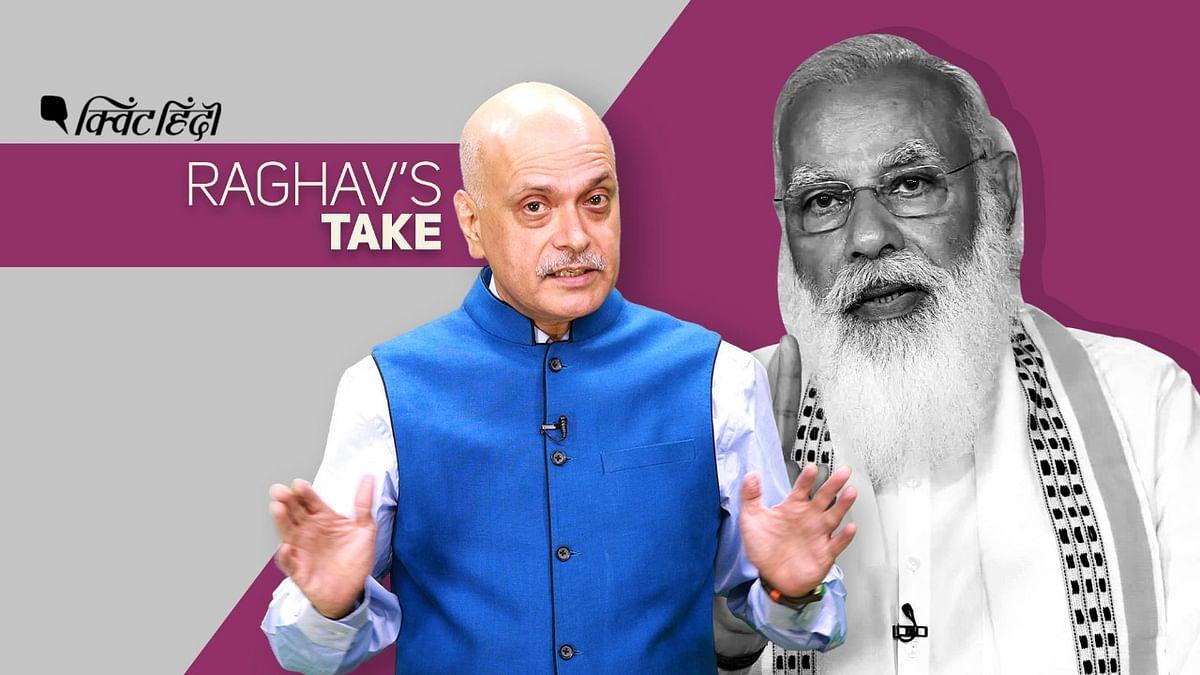 """<div class=""""paragraphs""""><p>Modi Cabinet  में कई दिग्गजों की छुट्टी,युवा चेहरों को मौका&nbsp;</p></div>"""