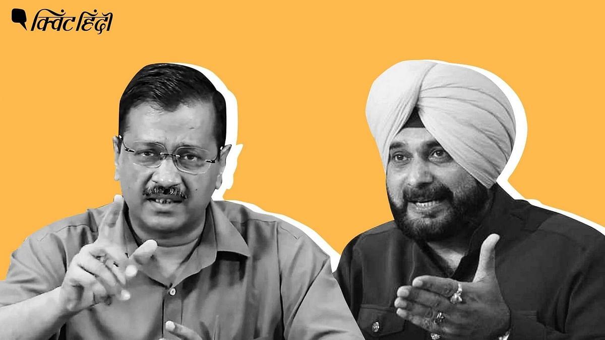 "<div class=""paragraphs""><p>Navjot Singh Sidhu बने PCC अध्यक्ष, AAP की रणनीति बदलेगी?</p></div>"