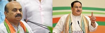 JP नड्डा से मिले कर्नाटक के CM, कैबिनेट विस्तार पर की चर्चा