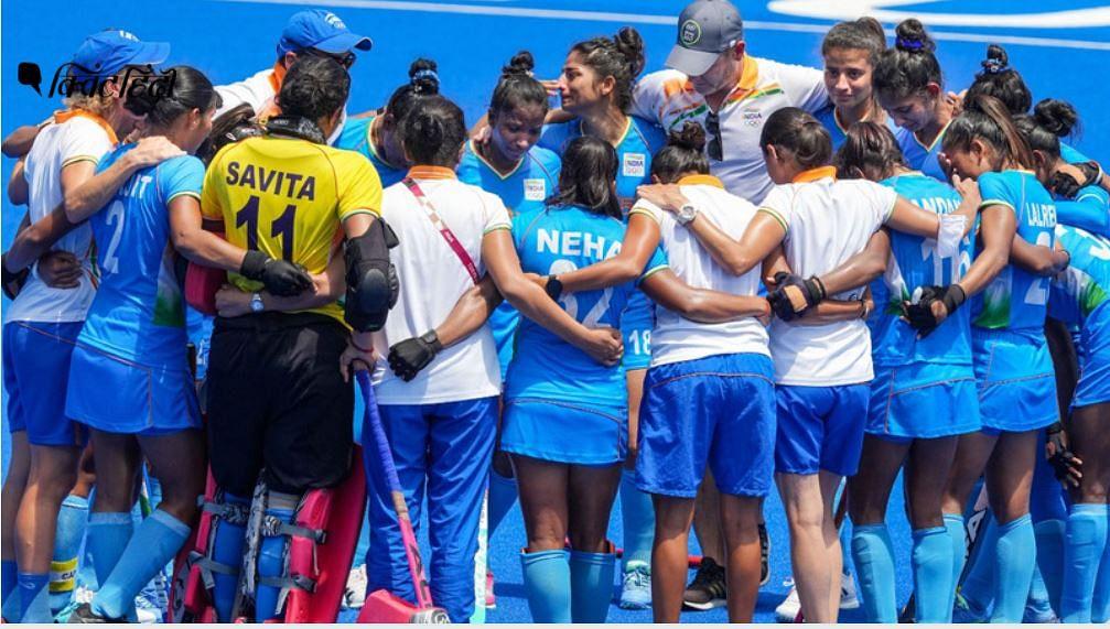 """<div class=""""paragraphs""""><p>टोक्यो ओलंपिक में भारतीय महिला हॉकी टीम 3-4 से हारी</p></div>"""