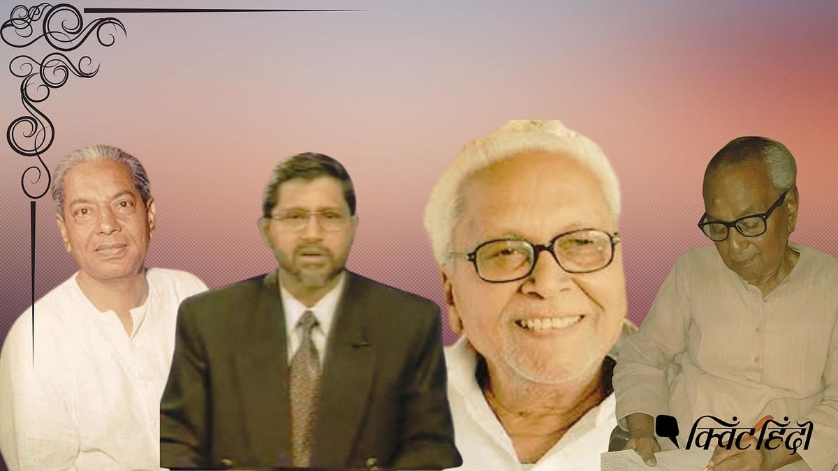 """<div class=""""paragraphs""""><p>लेफ्ट से:&nbsp;भवानी प्रसाद मिश्र, एसपी सिंह, बालकवि बैरागी, राजेंद्र प्रसाद ठाकुर</p></div>"""
