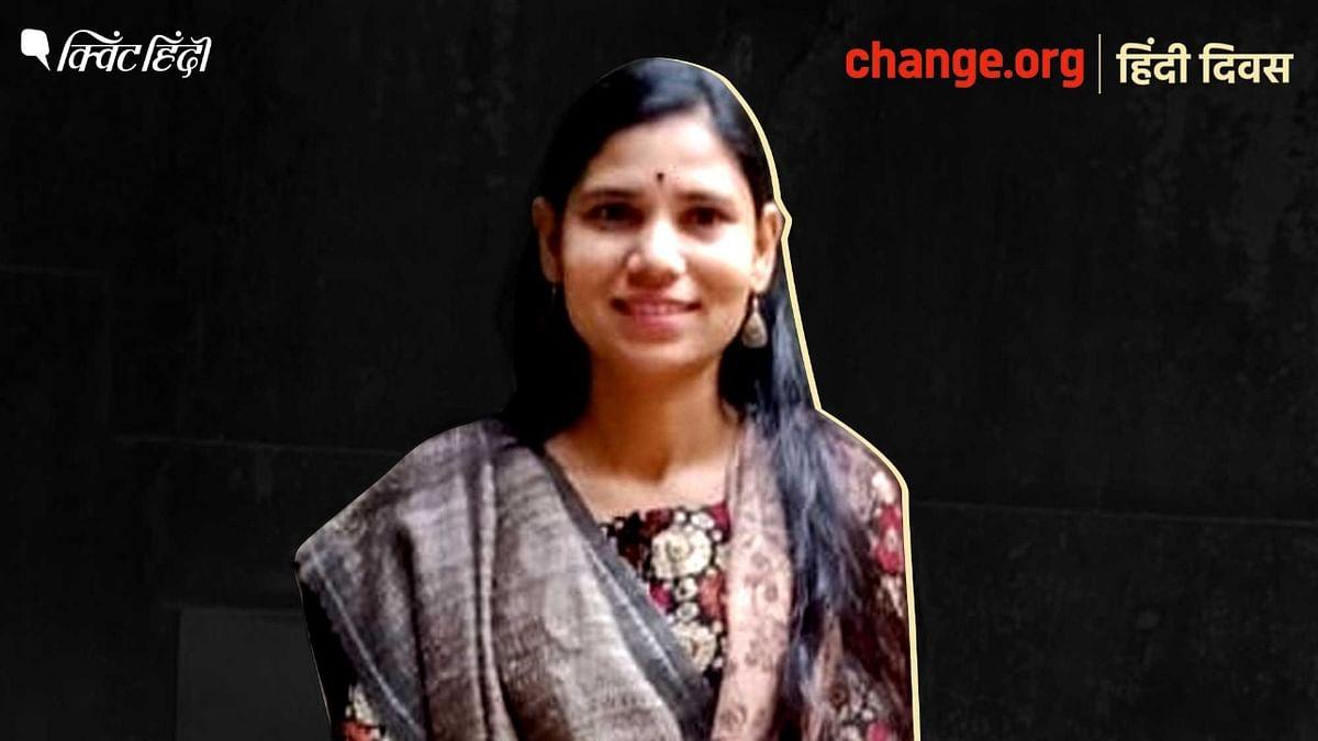 ''मेरे सामाजिक कार्य की तरह हमारी हिंदी भाषा भी सबको साथ लेकर चलती है''