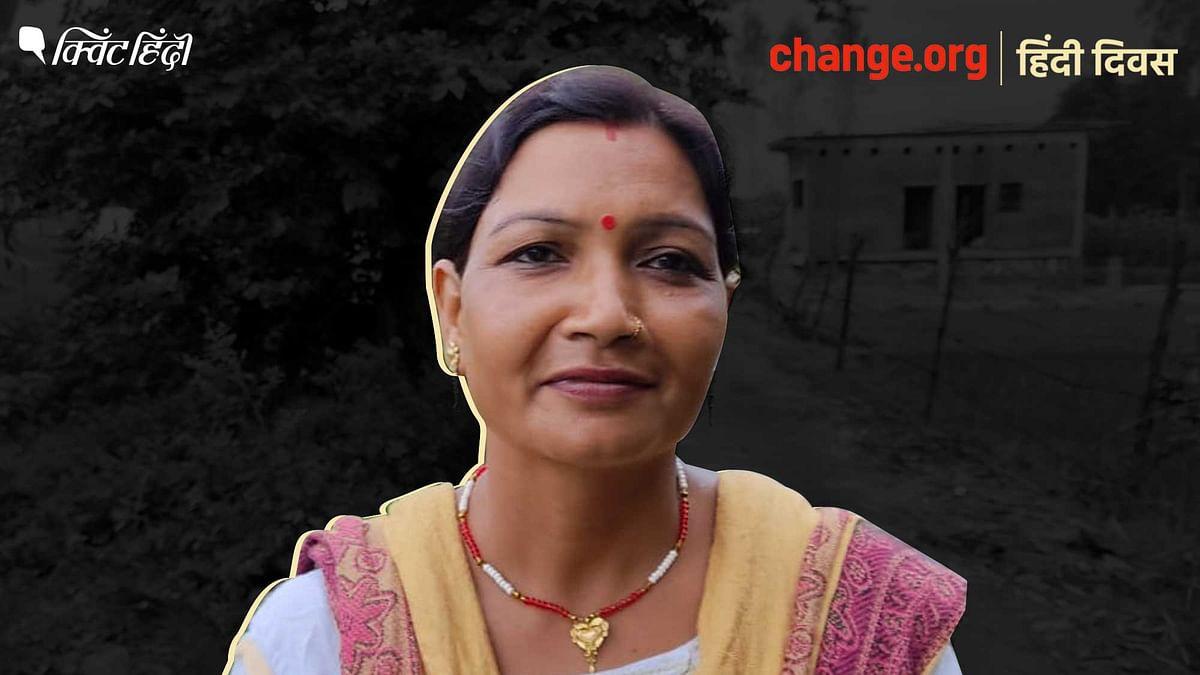 मनरेगा मजदूर थीं, अब उसमें बदलाव के लिए चला रहीं कैंपेन,अपनी भाषा ने दी ताकत