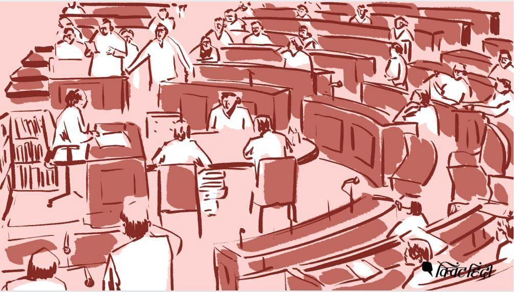 """<div class=""""paragraphs""""><p>मंत्रीजी के वक्तव्य पर सदन में हंगामा</p></div>"""
