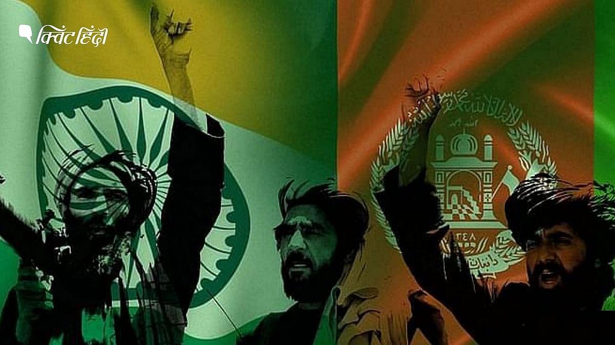 भारत ने पहली बार माना, तालिबान अफगानिस्तान में शक्ति और अधिकार की स्थिति रखता है