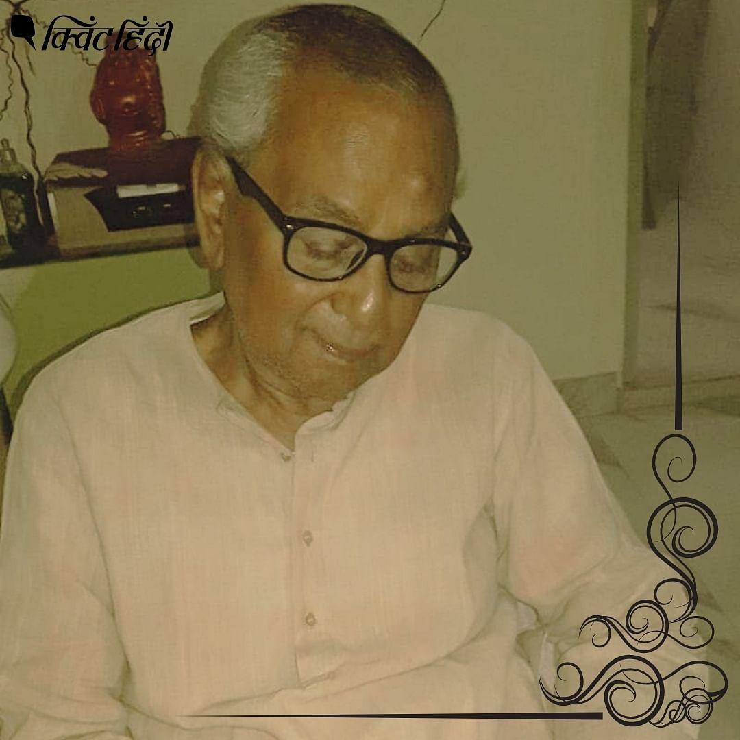 "<div class=""paragraphs""><p>राजेंद्र प्रसाद ठाकुर</p></div>"