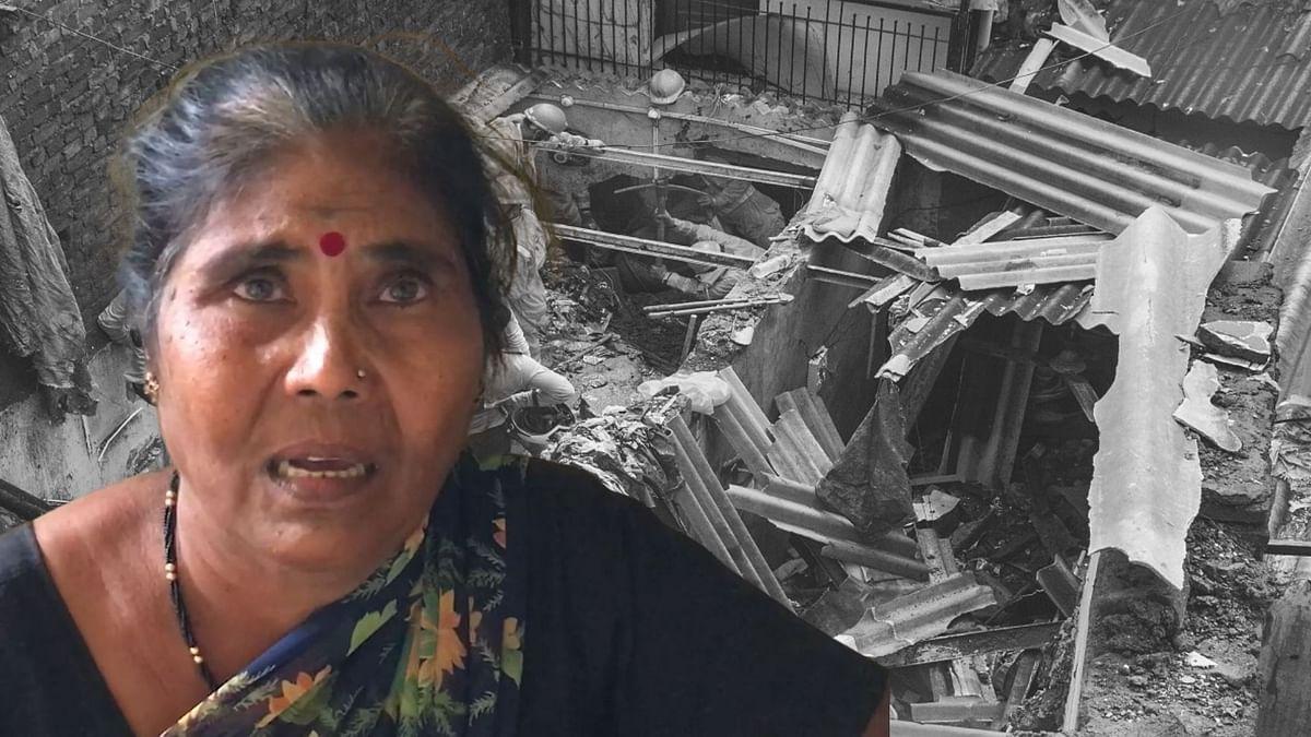 मुंबई लैंडस्लाइड: आशियाना ही नहींं जिंदगी भी 'जमींदोज'