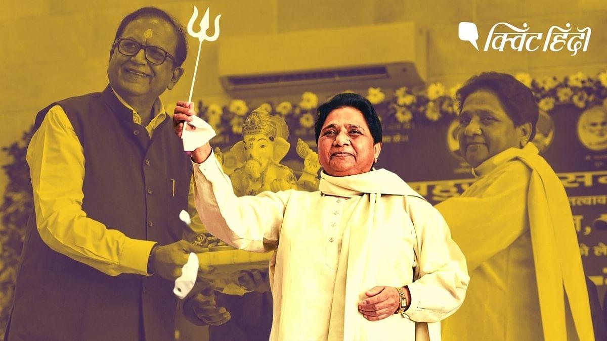 मायावती के प्रबुद्ध सम्मेलन में शंख से लेकर त्रिशूल...क्या BSP दलितों को गई भूल?