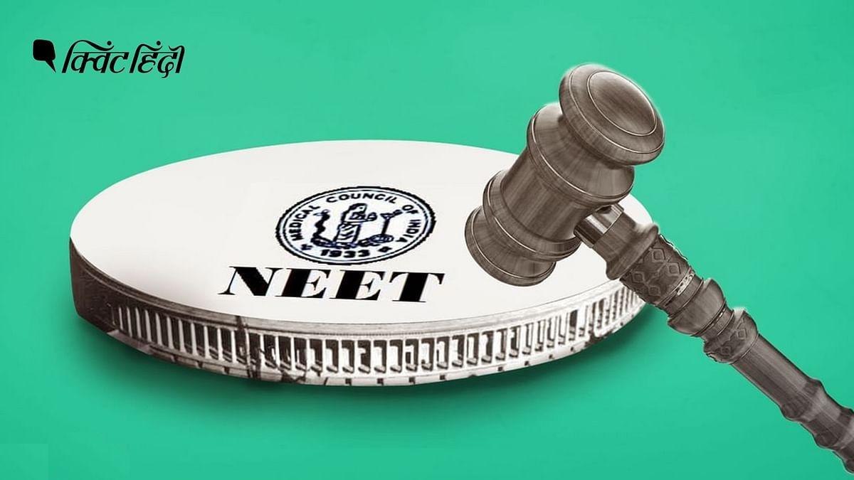 NEET परीक्षा से छूट: तमिलनाडु विधानसभा में बिल पास, बीजेपी का वाकआउट