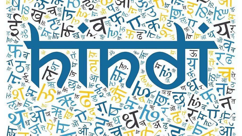 """<div class=""""paragraphs""""><p>विश्व में कितना लोकप्रिय है हिन्दी</p></div>"""