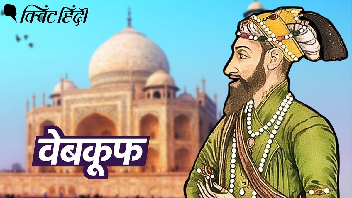 """<div class=""""paragraphs""""><p>दावा है कि स्कूलों में सिर्फ मुगलों का इतिहास पढ़ाया जा रहा</p></div>"""