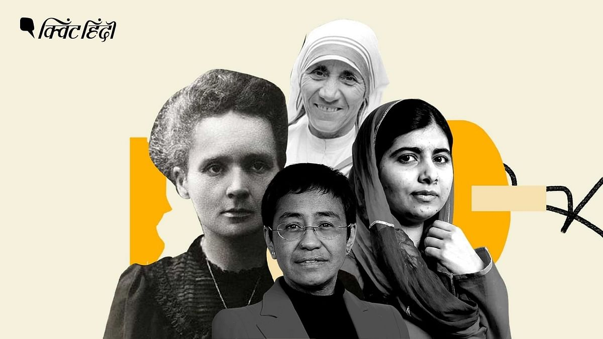 "<div class=""paragraphs""><p>Nobel Prize: विजेताओं में मात्र  6% महिलाएं</p></div>"