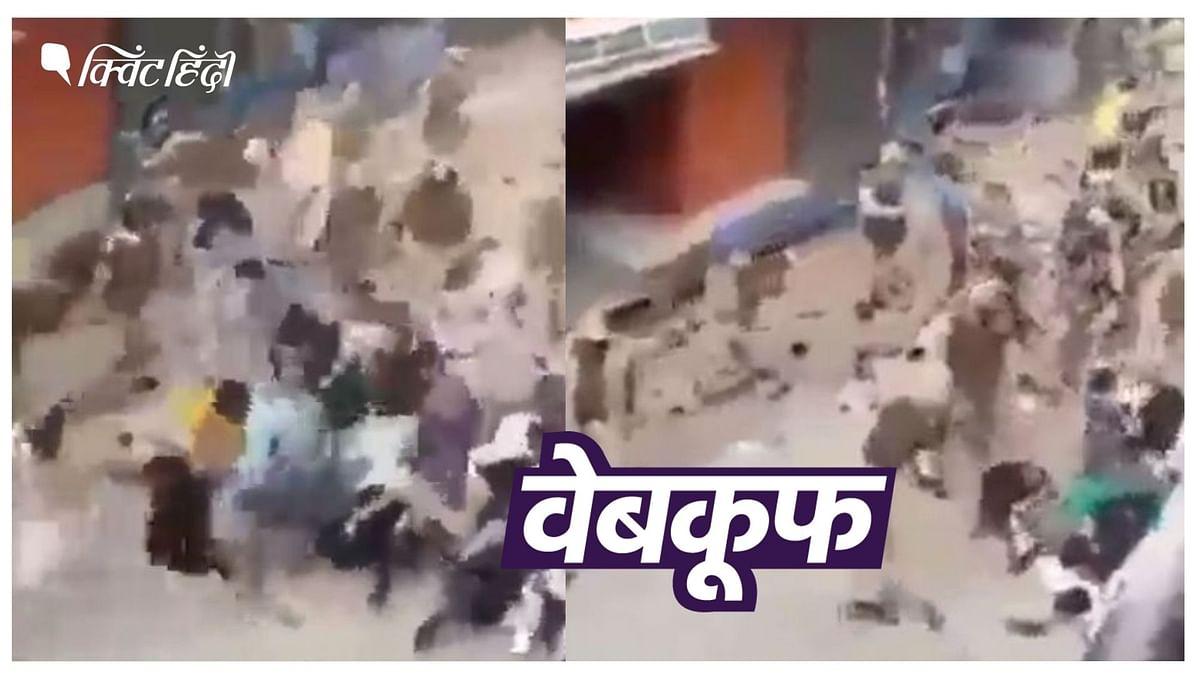 """<div class=""""paragraphs""""><p>वीडियो गोरखपुर में पुलिस और सीएए के विरोध में प्रदर्शन कर रहे लोगों के बीच झड़प का है.</p></div>"""