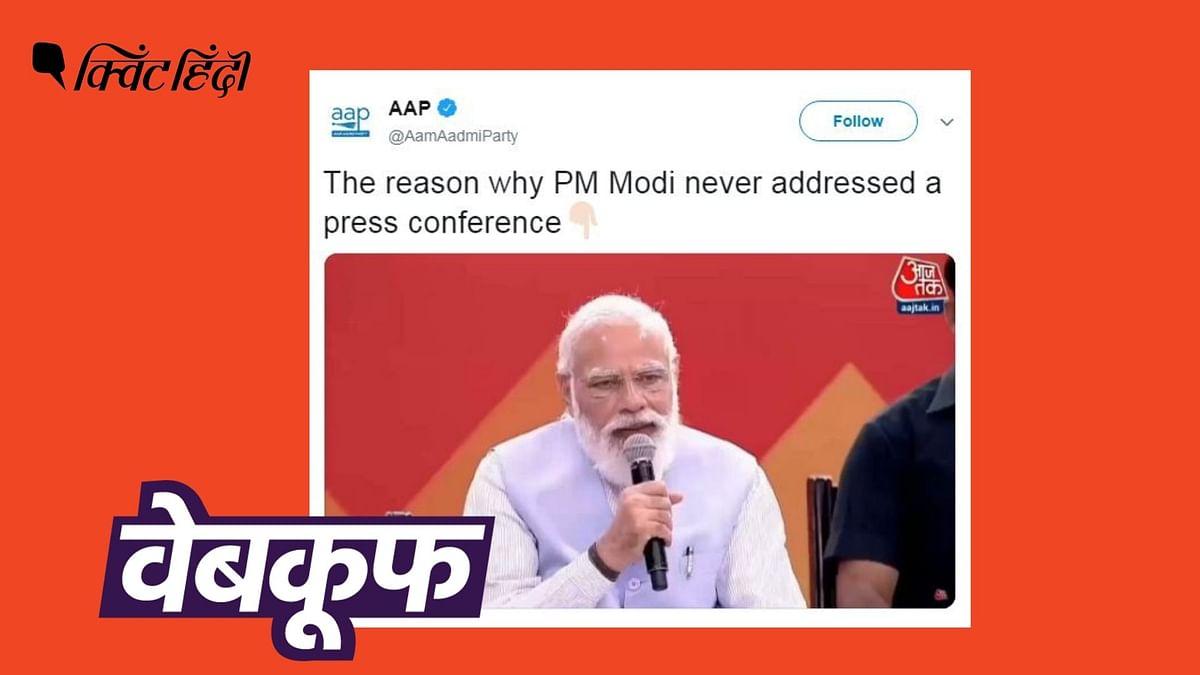 """<div class=""""paragraphs""""><p>पीएम Narendra Modi से बातचीत में लाभार्थी ने बताया कि उन्हें आवास और उज्ज्वला योजना का लाभ मिला</p></div>"""