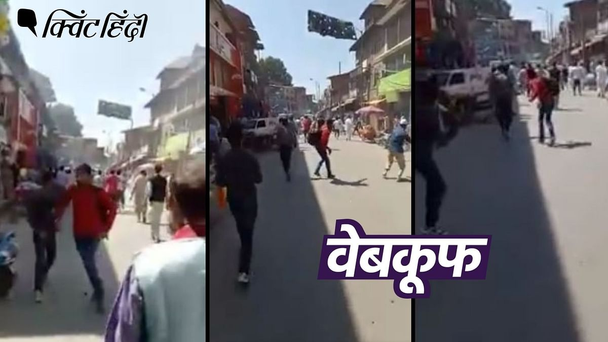 कश्मीर में पुलिस पर पथराव का पुराना वीडियो, जयपुर का बताकर वायरल