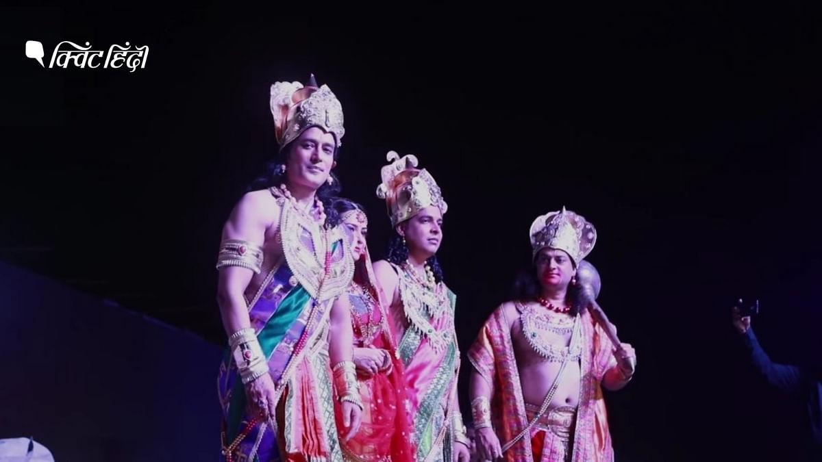 नवरात्रि: कोरोना के बाद हो रही रामलीला, खिल उठे 'राम', 'सीता', 'हनुमान' के चेहरे