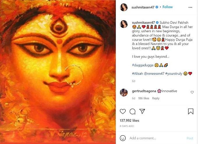 नवरात्रि पर काजोल का लुक, शिल्पा की आरती,  बिग बी का फैंस को संदेश