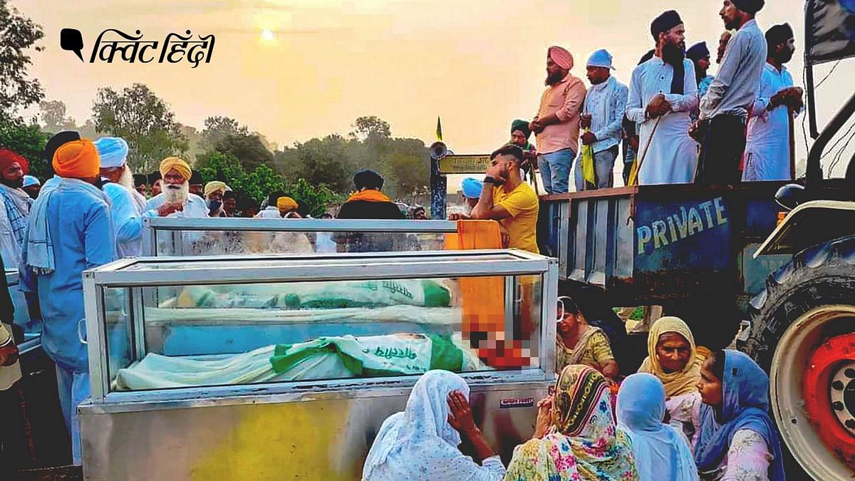 """<div class=""""paragraphs""""><p>लखीमपुर खीरी में मृतक किसानों के शव</p></div>"""
