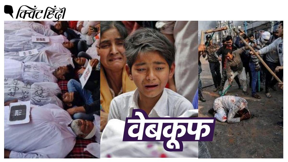 """<div class=""""paragraphs""""><p>कश्मीर के नाम पर शेयर हो रहीं ज्यादातर तस्वीरें कश्मीर की हैं ही नहीं और जो हैं भी तो वो पुरानी हैं</p></div>"""