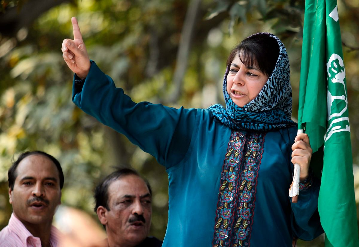 PDP President Mehbooba Mufti (Photo: Reuters)