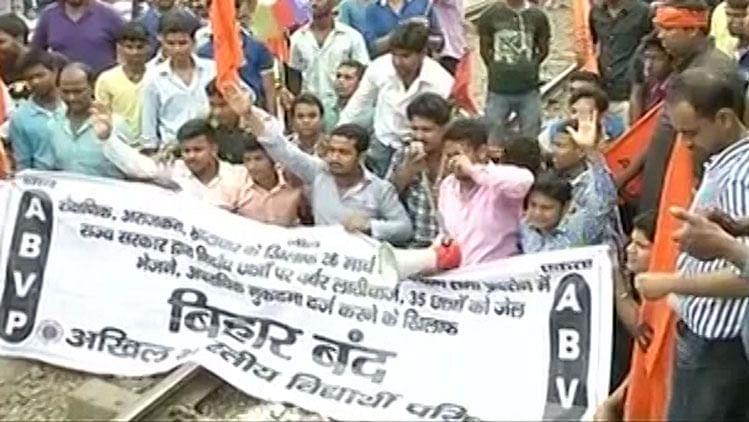ABVP members protest in Bihar (Photo: ANI Screengrab)