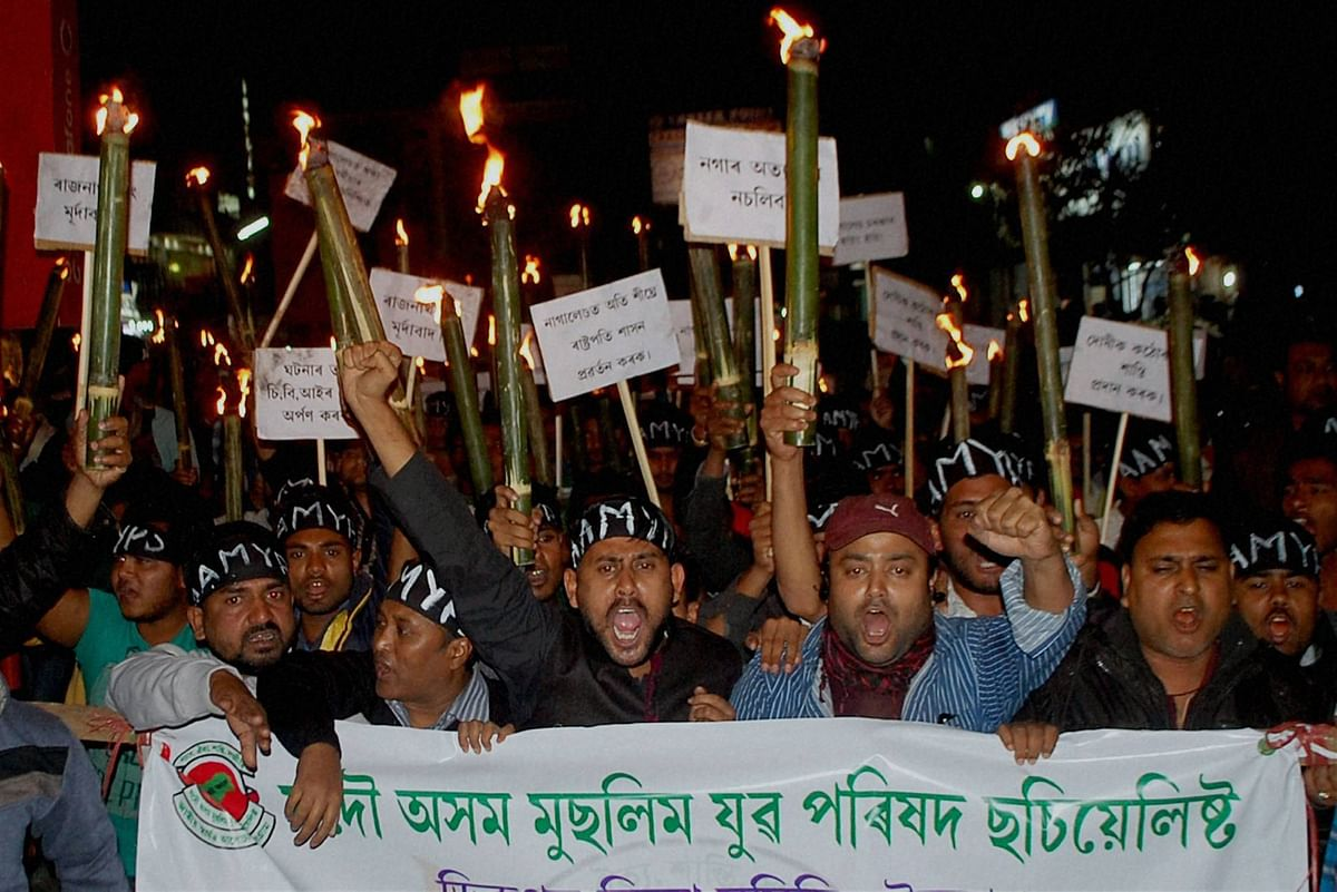 Dimapur: Members of All Assam Muslim Yuba Parishad protest against the mob lynching of a rape accused in Dimapur.