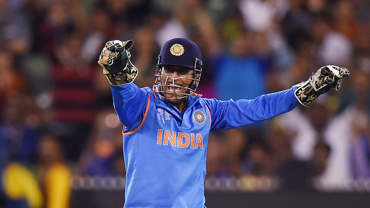 File picture of MS Dhoni  (Photo: AP)