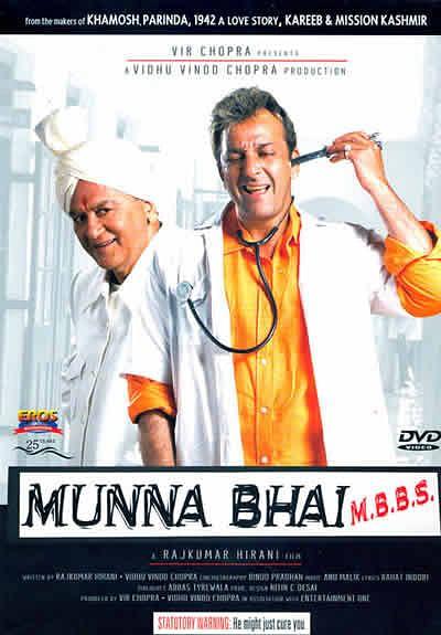 Sunil Dutt in a guest appearence in <i>Munna Bhai MBBS</i>