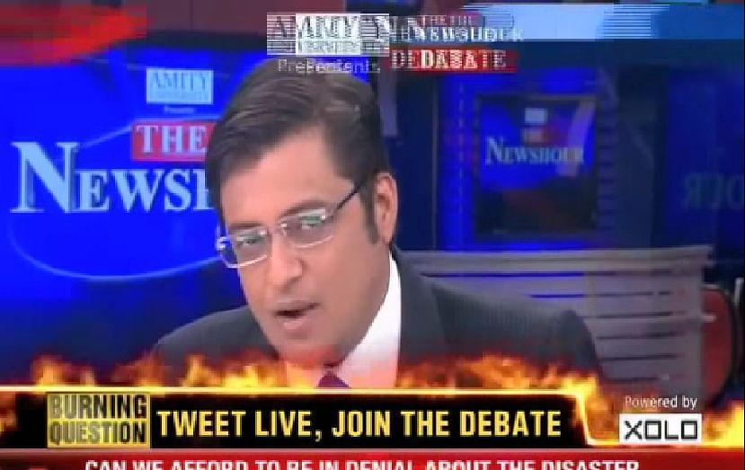 Times Now anchor, Arnab Goswami (Photo: courtesy Vetti Tunes/Youtube)