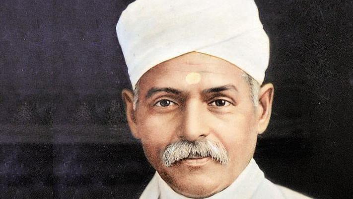 Pandit Madan Mohan Malviya (December 1861 to November 1946 )