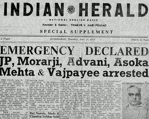 Newspapers carrying headlines about Desai and his colleagues' arrest after the Emergency was declared in 1975 (Courtesy: Twitter)