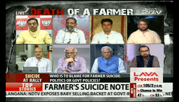 When TV networks debated political reactions to Gajendra Singh's public suicide.