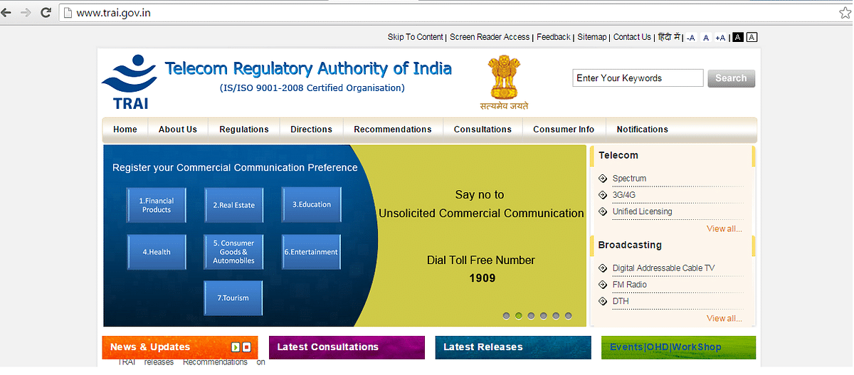 A screenshot of the TRAI website, promising to protect users from unsolicited commercial communication. (Photo: http://www.trai.gov.in/)