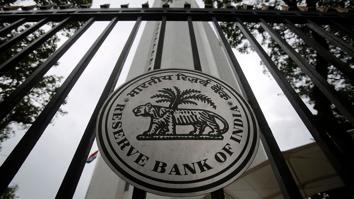 RBI Slaps Rs 1 Cr Fine On Indian Bank For Violating Norms