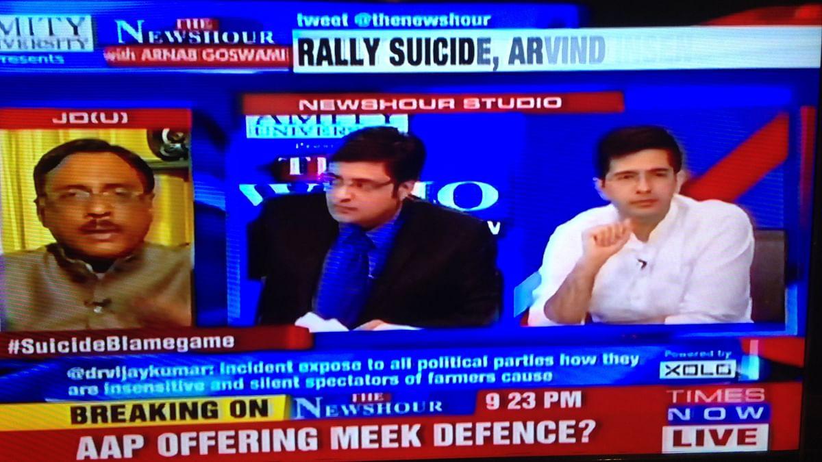 Snapshot of Times Now debate.