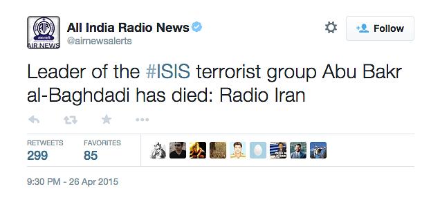 ISIS Chief Abu Bakr al-Baghdadi Dead: Radio Iran